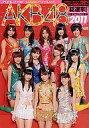 【中古】写真集系雑誌 特典欠)AKB48総選挙! 水着サプライズ発表 2011【10P13Jun14】【画】