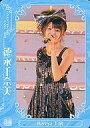 【中古】コレクションカード(ハロプロ)/Berryz工房コレクションカード 34 : 徳永千奈美/B