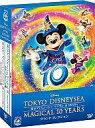 【中古】その他DVD 東京ディズニーシー マジカル 10 YEARS グランドコレクション