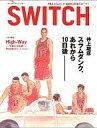 【中古】カルチャー雑誌 SWITCH 2005年2月号
