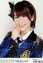 【中古】生写真(AKB48 SKE48)/アイドル/AKB48 石田晴香/バストアップ/「業務連絡。頼むぞ 片山部長 inさいたまスーパーアリーナ」会場限定生写真