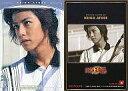 【中古】コレクションカード(男性)/実写映画「テニスの王子様」トレーディングカード 8 : 跡部景吾/PRINCECARD/実写映画「テニスの王子様」トレーディングカード