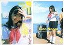 【中古】コレクションカード(女性)/Luna Nagai TRADING PHOTO CARD COLLECTION 13 : 永井流奈/Luna Nagai TRADING PHOTO CARD COLLECTION