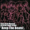 【中古】アニメ系CD Girls Dead Monster OFFICIAL BAND SCORE「Keep The Beats!」(バンドスコアブック欠)【0...