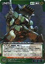 【中古】クルセイド/メタルレア/緑/UNIT/サンライズクルセイド Reloaded2 〜復活の象徴〜 U-128 [M] : ウォーカーギャリア(ミサイルランチャー)