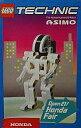 【中古】おもちゃ LEGO ASIMO(アシモ) 「レゴテク...