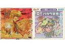 【中古】ビックリマンシール/スモーク/ビックリマン 2000アートコレクション Art-002 [スモーク] : 絆/バカラ軍曹