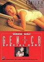 【中古】コレクションカード(女性)/GENICA SP7 : 酒井若菜/スペシャルカード(金箔押しサイン入り)/GENICA