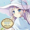 【中古】アニメ系CD 雪村涼乃/PCソフト「ウィッチズガーデ...