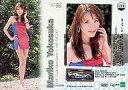 玩具, 興趣, 遊戲 - 【中古】コレクションカード(女性)/GALS PARADISE 2002 133 : 横須賀まりこ/GALS PARADISE 2002