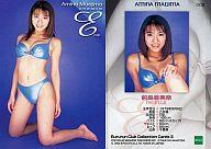 【中古】コレクションカード(女性)/Bururun Club Collection Cards II 009 : <strong>前島亜美</strong>奈/レギュラーカード/Bururun Club Collection Cards II