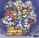 【中古】同人GAME CDソフト 幻想少女大戦 妖 Ver.1.0.4 / さんぼん堂