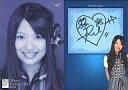 【中古】アイドル(AKB48・SKE48)/AKB48オフィシャルトレーディングカードvol.1 sg37 : 北原里英/直筆サインカード/AKB48オフィシャルトレーディングカードvol.1【タイムセール】【画】