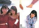 【中古】コレクションカード(女性)/Oha-girl Grape トレーディングカードコレクション 005 : 内田莉紗・芳賀優里亜・あびる優/レギュラーカード/Oha-girl Grape トレーディングカードコレクション