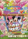【中古】アニメ雑誌 付録付)Disney FAN 2011年6月号 ディズニーファン