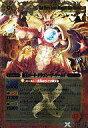 【中古】バトルスピリッツ/プロモ/スピリット/赤/ロード進化Xレアキャンペーン X022 プロモ : 覇王ロード ドラゴン ザ ワールド(自販機版)