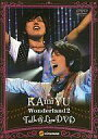 【中古】その他DVD KAmiYU in Wonderland2 Talk&Live DVD [通常版]【02P05Nov16】【画】