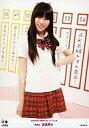 【中古】生写真(AKB48・SKE48)/アイドル/AKB48 渡邊寧々/DVD「AKB48 ネ申テレビ SEASON9」
