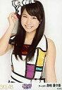 【エントリーでポイント10倍!(12月スーパーSALE限定)】【中古】生写真(AKB48・SKE48)/アイドル/SKE48 赤枝里々奈/上半身/「アイシテラブル! 」握手会会場限定生写真