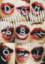 【中古】その他DVD DUMP SHOW! / AKB48×SDN48【02P05Nov16】【画】