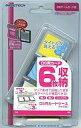 【中古】ニンテンドーDSハード DS用カードケース (クリア) [6枚収納]【画】