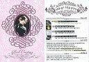 玩具, 興趣, 遊戲 - 【中古】コレクションカード(女性)/KARA スターコレクションカード Nicole(ニコル)/(韓国版)/PinkCouponカード/KARA スターコレクションカード【02P03Dec16】【画】