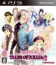 【中古】PS3ソフト テイルズ・オブ・エクシリア2【画】