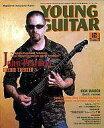 【中古】ヤングギター YOUNG GUITAR 2003/12 ヤング・ギター