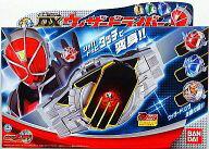 【中古】おもちゃ <strong>変身ベルト</strong> DXウィザードライバー 「<strong>仮面ライダー</strong>ウィザード」