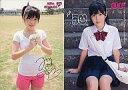 【中古】アイドル(AKB48 SKE48)/雑誌「Pure 2」付録トレカ 528 : 宮崎美穂/雑誌「Pure 2」付録トレカ