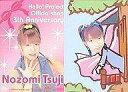 【中古】コレクションカード(ハロプロ)/Hello ! Proje