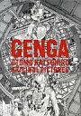 【中古】アニメムック GENGA - OTOMO KATSUHIRO ORIGINAL PICTURES -【中古】afb