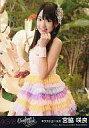 【中古】生写真(AKB48・SKE48)/アイドル/HKT48 宮脇咲良/CD「ギンガムチェック」劇場盤特典