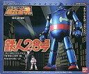【中古】フィギュア 超合金魂 GX-24M 鉄人28号 ブルーメタリックバージョン 「鉄人28号」