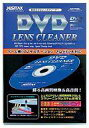 [used] Household appliance supply DVD lens cleaner Inui-type [DVL-G20] [10P11Jun13] [image]