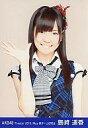 【中古】生写真(AKB48・SKE48)/アイドル/AKB48 島崎遥香/劇場トレーディング生写真セット2010.May【タイムセール】
