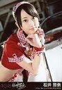 【中古】生写真(AKB48・SKE48)/アイドル/SKE48松井玲奈/CD「ギンガムチェック」劇場盤特典【10P10Jan15】【画】