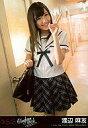 【中古】生写真(AKB48 SKE48)/アイドル/AKB48 渡辺麻友/CD「ギンガムチェック」劇場盤特典