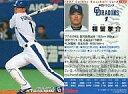 【中古】スポーツ/2007プロ野球チップス第2弾/中日/レギュラーカード 163 : 福留 孝介