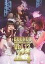 【中古】その他DVD BUONO!DVD MAGAZINE Vol.12