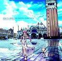【中古】アニメ系CD 「ARIA The ANIMATION」オリジナルサウンドトラック[再販盤]