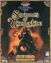 【エントリーでポイント10倍!(7月11日01:59まで!)】【中古】Windows98/Me/2000/XP CDソフト Neverwinter Nights 拡張キット Shadows of Undrentide [日本語版]