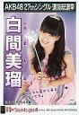 【中古】生写真(AKB48・SKE48)/アイドル/NMB48 白間美瑠/CD「真夏のSounds good!」劇場盤特典