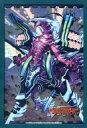 【中古】サプライ ブシロードスリーブコレクション ミニ Vol.57 カードファイト ヴァンガード『蒼嵐竜 メイルストローム』