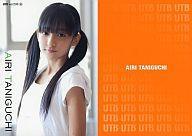 【中古】アイドル(AKB48・SKE48)/UTB付録トレカ UTB vol.208 (8) : <strong>谷口愛理</strong>/UTB付録トレカ