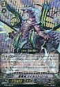 【中古】ヴァンガード/SP/アクアフォース/ブースターパック第8弾「蒼嵐艦隊」 BT08/S05 SP : 蒼嵐竜 メイルストローム