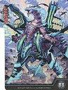 【中古】サプライ 蒼嵐竜 メイルストローム セパレーター「カードファイト ヴァンガード ブースターパック 第8弾 蒼嵐艦隊」BOX特典