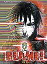 【中古】B6コミック BLAME!(6) / 弐瓶勉 【タイムセール】