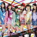 【中古】邦楽CD ももいろクローバーZ / 行くぜっ!怪盗少女〜Special Edition【10P13Jun14】【画】