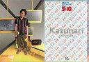 【中古】クリアファイル(アイドル実写系) 二宮和也 クリアファイル「嵐 ARASHI Anniversary Tour 5×10」【タイムセール】【画】
